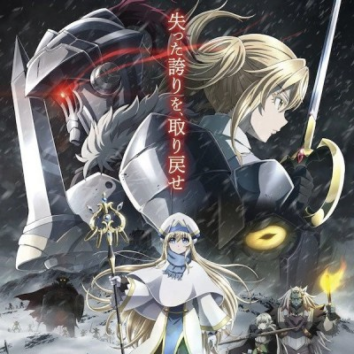 Goblin Slayer: Goblin's Crown ganha trailer completo